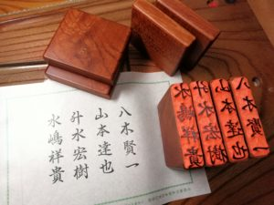 慶弔袋用おなまえ印(彫刻ゴム印)