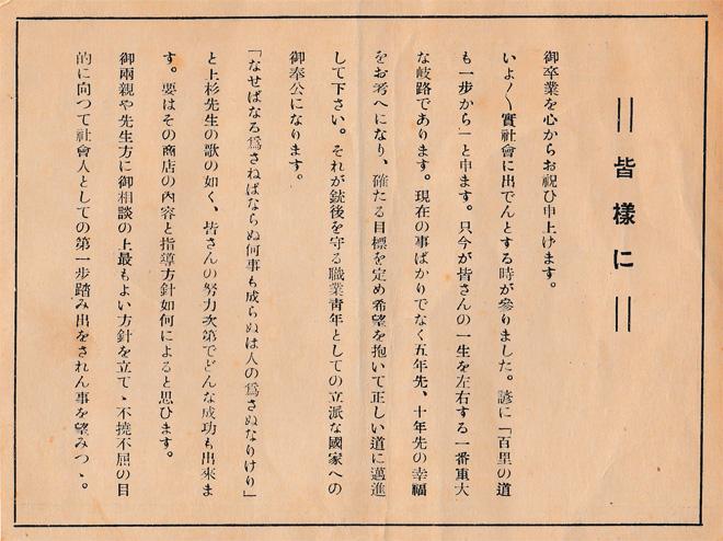 ayumi05